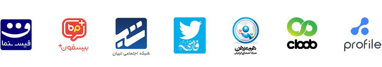 شبکه های اجتماعی فارسی