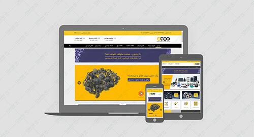 طراحی-سایت-شرکت-پینیون