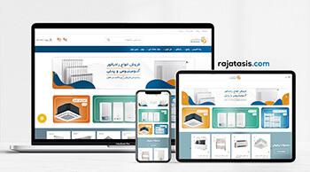 طراحی سایت رجاتاسیس