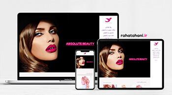 طراحی سایت رها طحانی