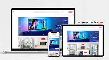 طراحی سایت رابی الکترونیک