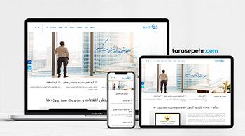 طراحی سایت تارا سپهر