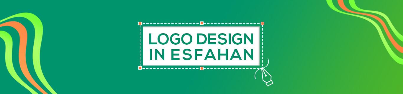 طراحی انواع لوگو به صورت حرفه ای در اصفهان
