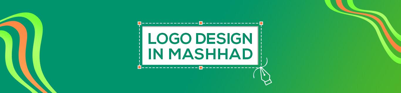 شرکت ارائه دهنده خدمات طراحی لوگو در مشهد