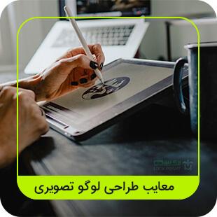 معایب طراحی لوگو بصری یا تصویری