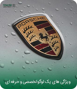 ویژگی های یک لوگو تخصصی و حرفه ای در شیراز