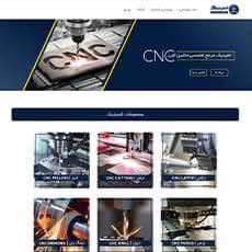 نمونه کار مرجع تخصصی ماشین آلات CNC انجینیک