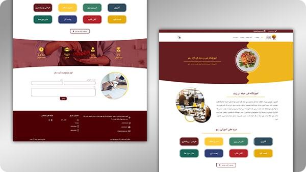 نمونه کار طراحی سایت گروه لاک پشت